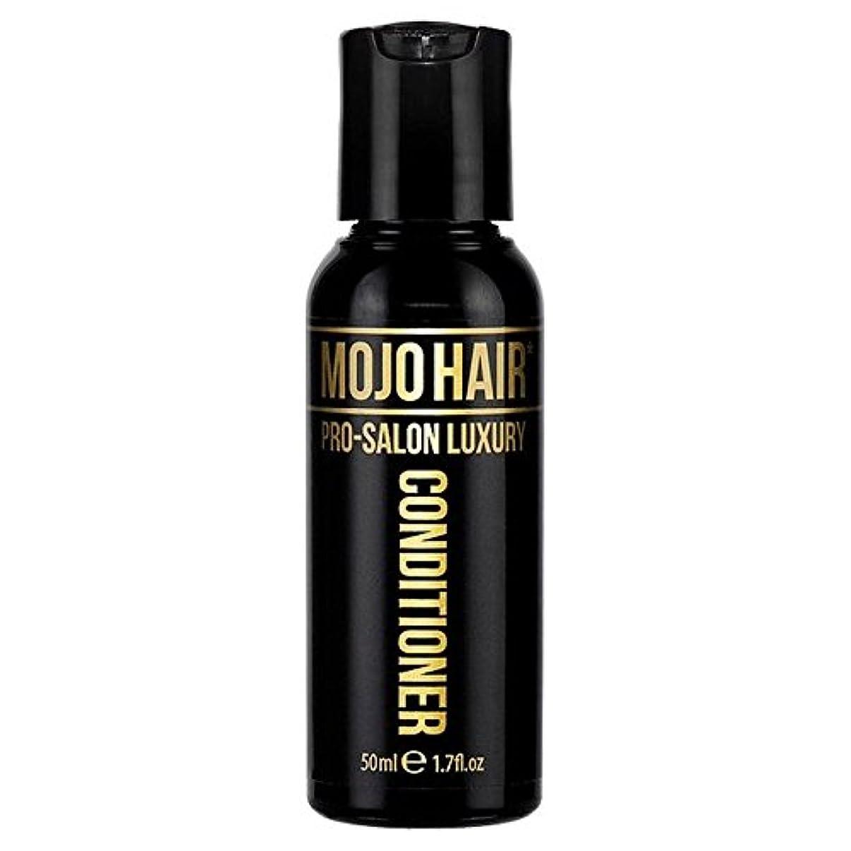 悪因子先住民落ちた男性のためのモジョの毛プロのサロンの贅沢な香りコンディショナー、トラベルサイズの50ミリリットル x2 - MOJO HAIR Pro-Salon Luxury Fragrance Conditioner for Men, Travel Size 50ml (Pack of 2) [並行輸入品]