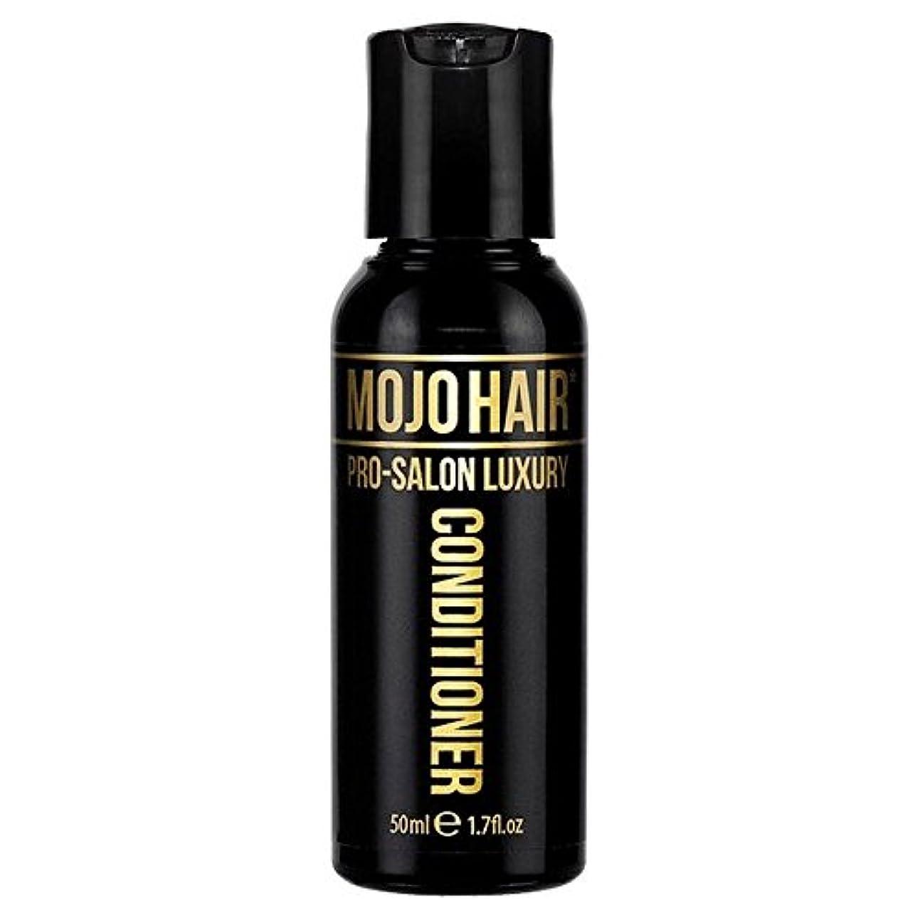 伝説起きて機動男性のためのモジョの毛プロのサロンの贅沢な香りコンディショナー、トラベルサイズの50ミリリットル x4 - MOJO HAIR Pro-Salon Luxury Fragrance Conditioner for Men, Travel Size 50ml (Pack of 4) [並行輸入品]