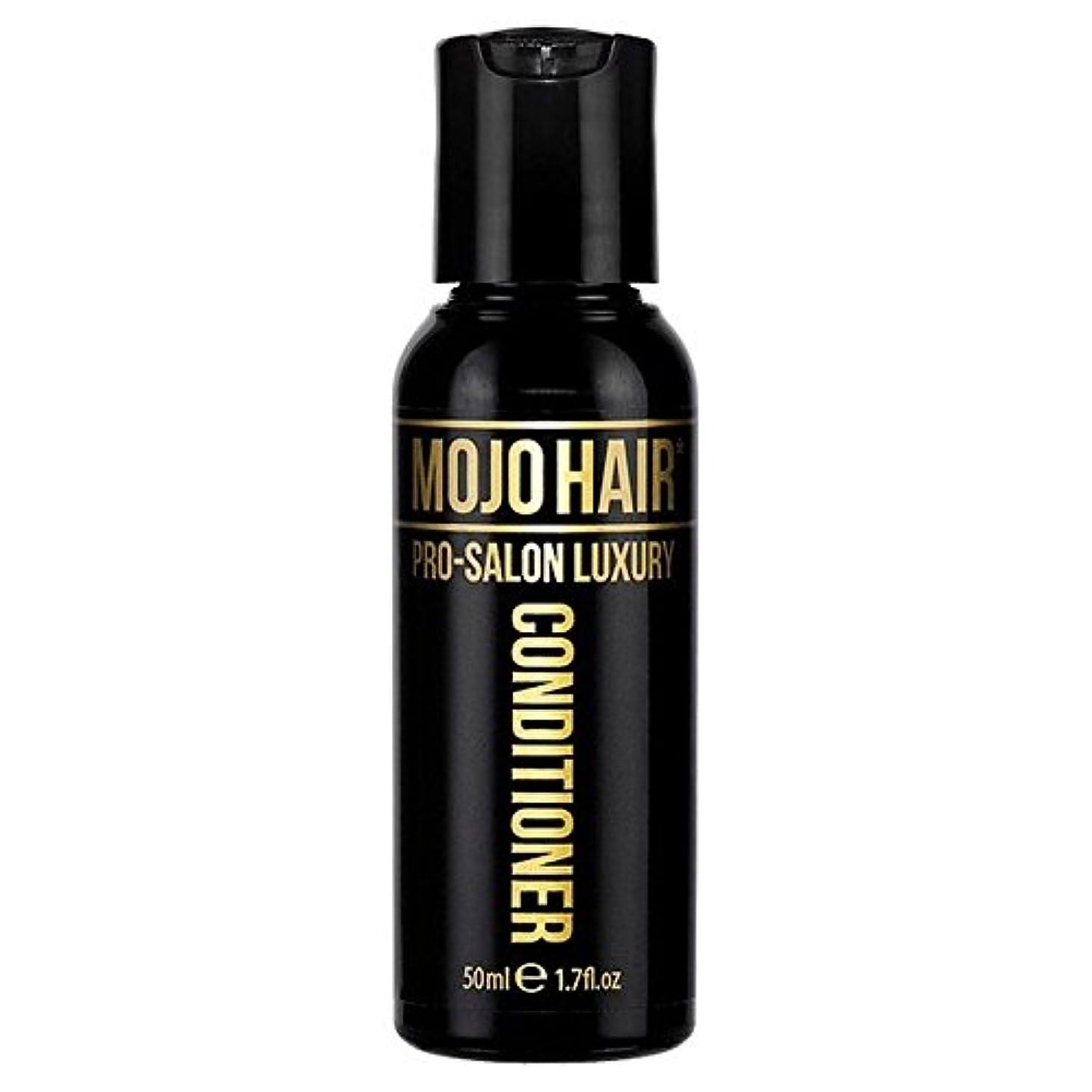 伝導ヘッドレス急降下男性のためのモジョの毛プロのサロンの贅沢な香りコンディショナー、トラベルサイズの50ミリリットル x4 - MOJO HAIR Pro-Salon Luxury Fragrance Conditioner for Men, Travel Size 50ml (Pack of 4) [並行輸入品]