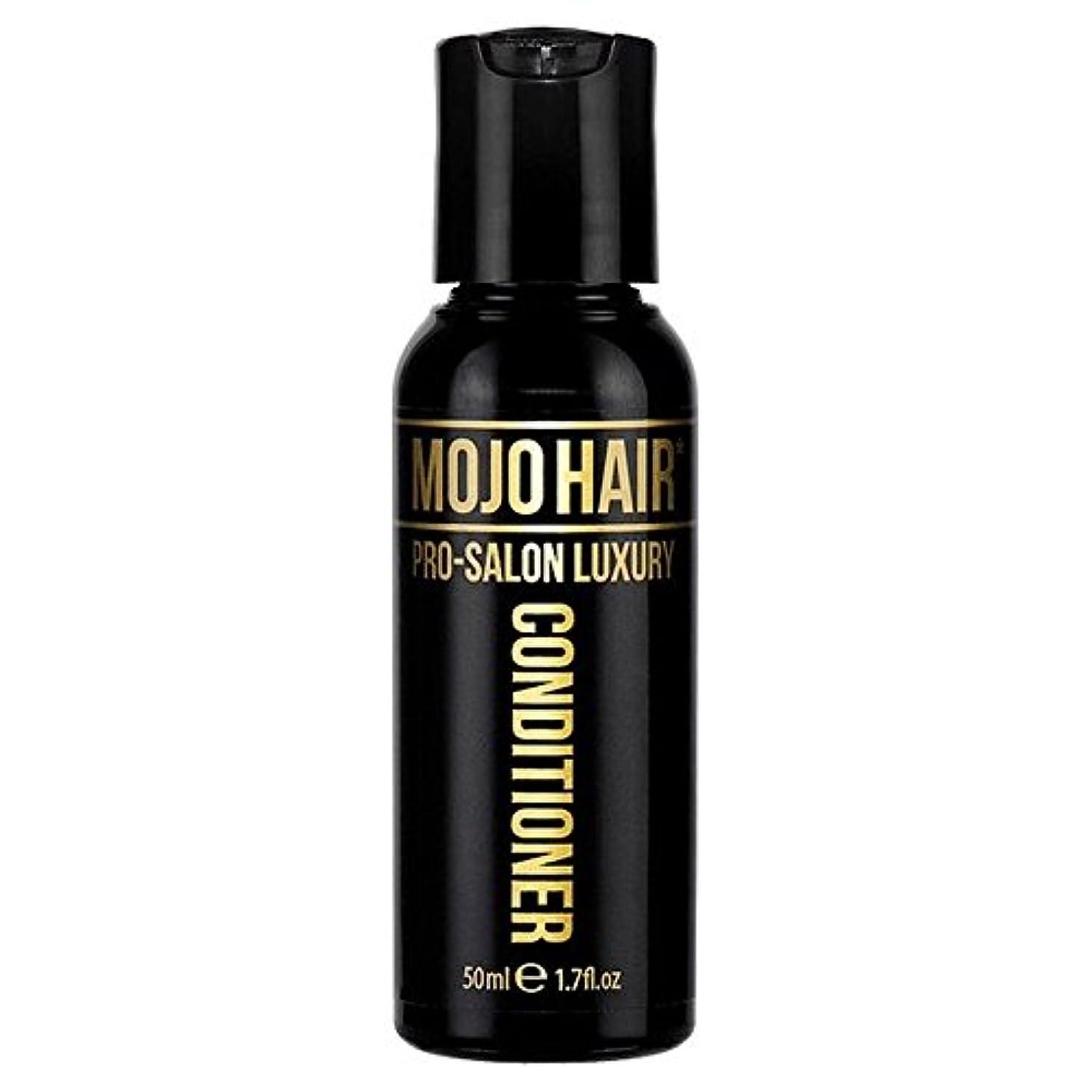 難破船ポータル逸話男性のためのモジョの毛プロのサロンの贅沢な香りコンディショナー、トラベルサイズの50ミリリットル x2 - MOJO HAIR Pro-Salon Luxury Fragrance Conditioner for Men, Travel Size 50ml (Pack of 2) [並行輸入品]