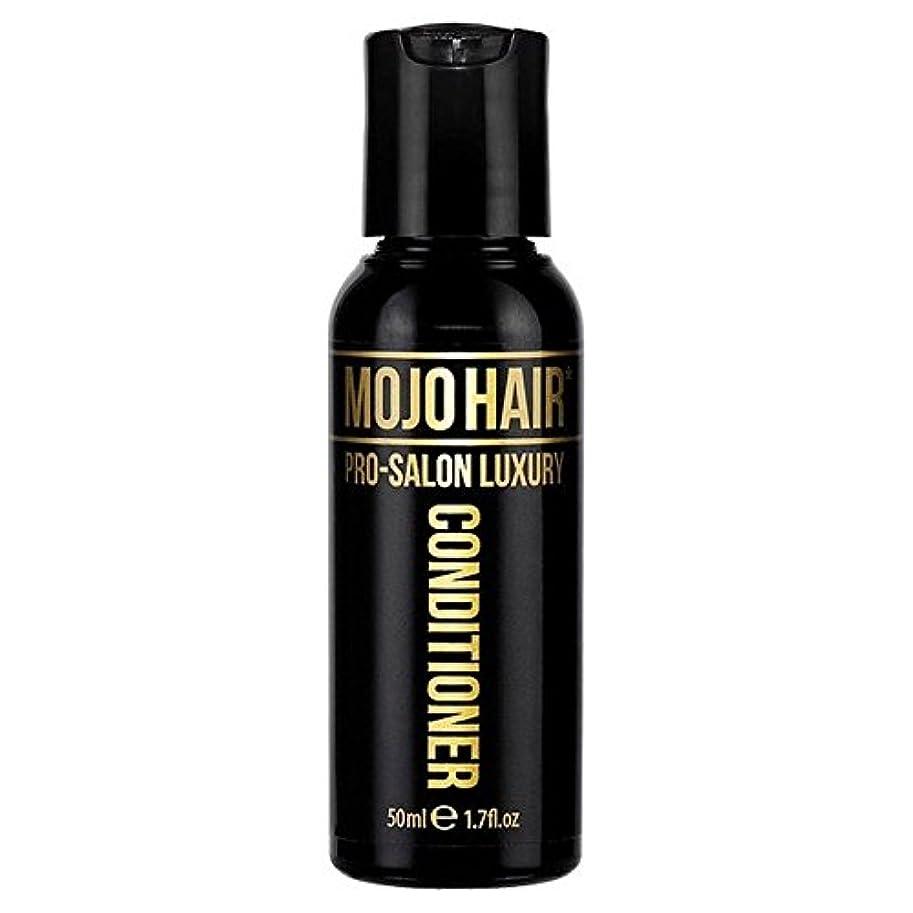 購入価値予備男性のためのモジョの毛プロのサロンの贅沢な香りコンディショナー、トラベルサイズの50ミリリットル x2 - MOJO HAIR Pro-Salon Luxury Fragrance Conditioner for Men, Travel Size 50ml (Pack of 2) [並行輸入品]