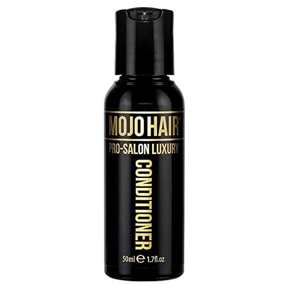 話すやむを得ない論理男性のためのモジョの毛プロのサロンの贅沢な香りコンディショナー、トラベルサイズの50ミリリットル x4 - MOJO HAIR Pro-Salon Luxury Fragrance Conditioner for Men, Travel Size 50ml (Pack of 4) [並行輸入品]