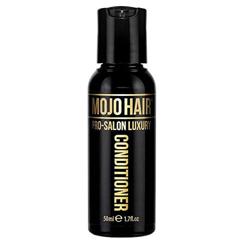 降雨水任意男性のためのモジョの毛プロのサロンの贅沢な香りコンディショナー、トラベルサイズの50ミリリットル x2 - MOJO HAIR Pro-Salon Luxury Fragrance Conditioner for Men, Travel Size 50ml (Pack of 2) [並行輸入品]