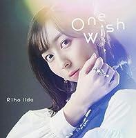 One Wish(通常盤) TVアニメ「キングスレイド 意志を継ぐものたち」新エンディングテーマ