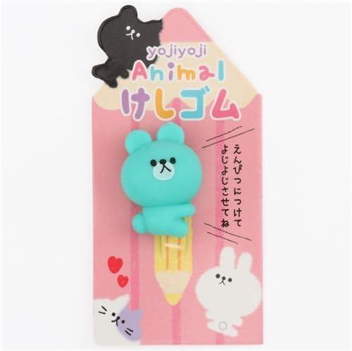 Max 49% OFF Q-Lia Yojiyoji Animal Pencil Sale Special Price Top Eraser B Turquoise Japan from -