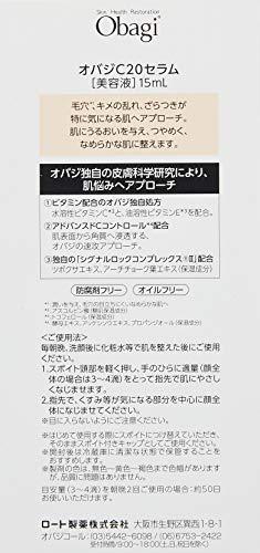 Obagi(オバジ)オバジC20セラム15ml