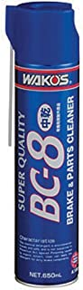 ワコーズ BC-8 ブレーキ&パーツクリーナー8 中乾性タイプのブレーキ・パーツ洗浄スプレー A188 650ml A188 [HTRC3]