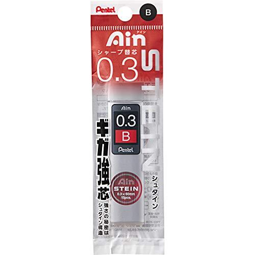 ぺんてる パック入りシャープペンシル替芯 Ain 替芯 シュタイン 0.3mm B XC273-B