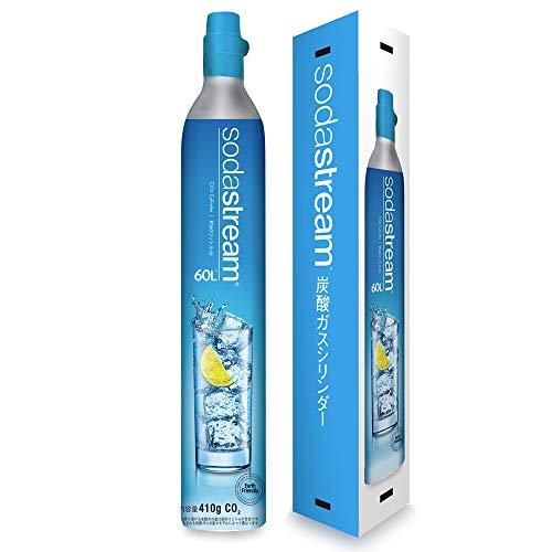 ソーダストリーム 専用ガスシリンダー(新規購入用) 炭酸水メーカー