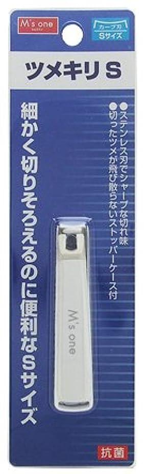 大理石鏡床エムズワン 貝印 ツメキリ S (1個) ステンレス刃 爪切り