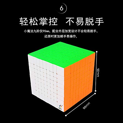Alician 8 * 8 * 8 / 9x9x9 Magic Cube Puzzle Magic Cubo YUXIN 9x9 Cube Puzzle Toy 9 * 9 * 9
