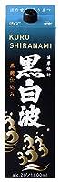 薩摩酒造 黒白波 パック 芋 [ 焼酎 20度 鹿児島県 1800ml ]
