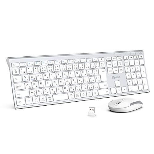 iClever キーボードワイヤレスキーボードマウスセット日本語JIS配列 静音 超薄型 type c充電式 フルサイズ テンキー付き マウス3段調節可能DPI 無線2.4G パソコンPC Windows/Mac対応 IC-BK23Combo シルバーホワイト