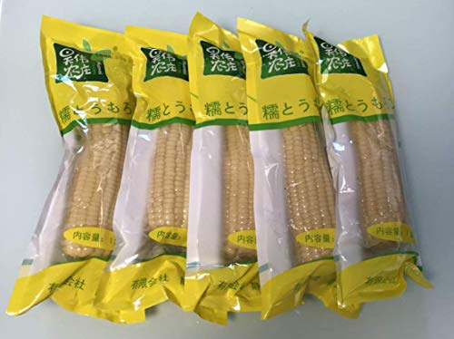 白糯玉米棒【5点セット】 モチとうもろこし 軸付き白糯玉米 5本