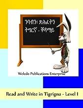 Read and Write in Tigrigna - Level I