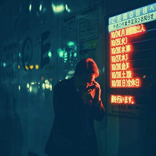 Tokyo City Pop ロマンス