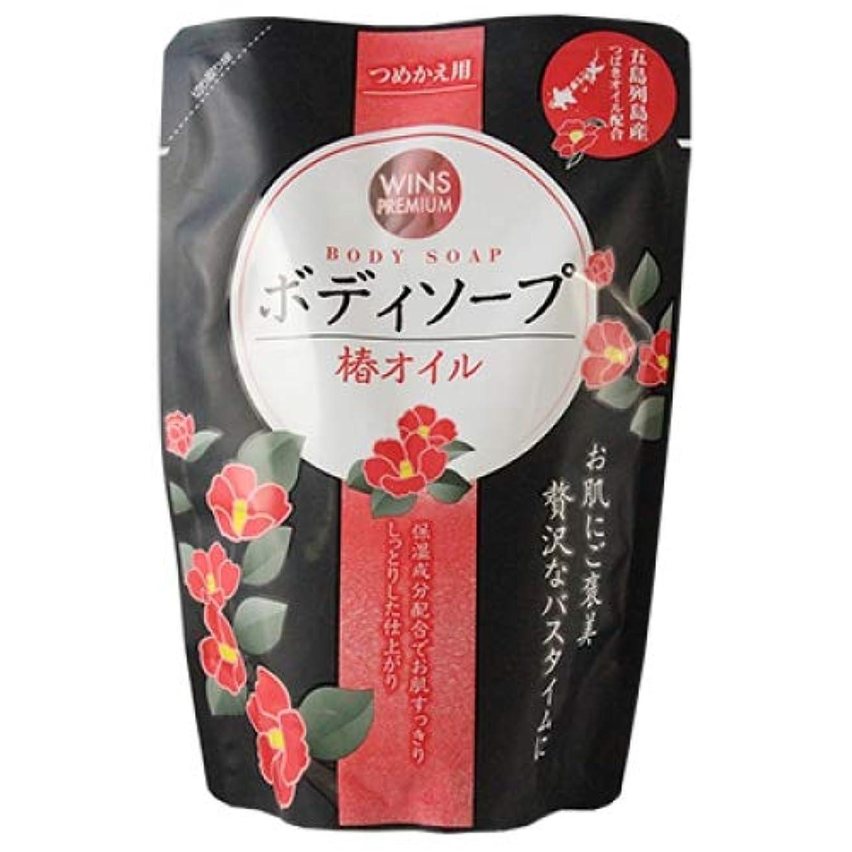 速記一握りクロス日本合成洗剤 ウインズ 椿オイル ボディソープ つめかえ用 400mL 4904112827240