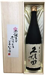 お誕生日おめでとうございます 久保田萬寿 純米大吟醸 1800ml 桐箱入り