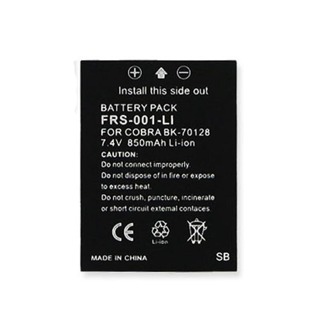 Cobra LI5600 2-Way Radio Battery (Li-Ion 7.4V 850mAh) Rechargeable Battery - Replacement for Cobra BK-70128, MN-0160001