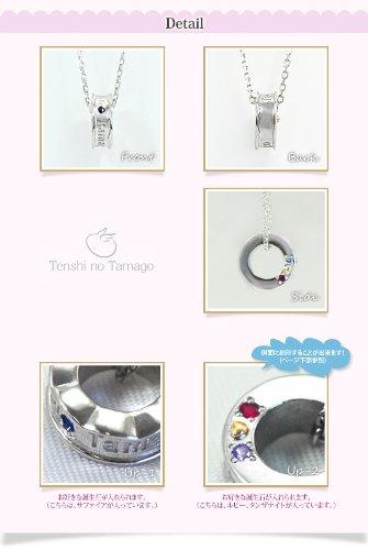 TenshinoTamago(テンシノタマゴ)『AngelBabyベビーリングペンダント』