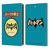 Head Case Designs Officiel Batman DC Comics Logo Japonais Mode Vintage Coque en Cuir à Portefeuille...