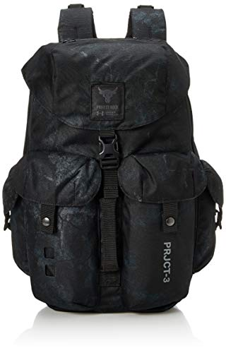 Under Armour Project Rock PRO Backpack - Colour - Grey, Sizes - Uni