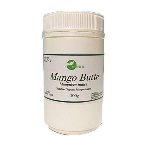 [ 植物バター ワックス ] オーガニック マンゴバター 100g