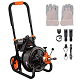 Drain Cleaner Machine, 75 Ft x 1/2 Inch Plumbing Snake Drain Auger, Fit 2'(50mm) to 4'(100mm) Pipes, Autofeed, Electric Drain Snake with 6 Cutters, Professional Pipe Cleaner for Plumbers-DCM01A