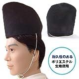 白丁烏帽子 アゴ紐付き フリーサイズ 【eXcolor】