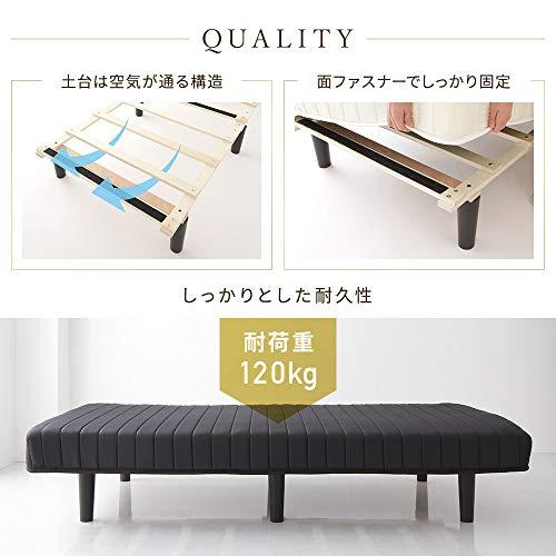 ベッド脚付きマットレス一体型コンパクト圧縮梱包搬入組立簡単20cm高脚ハイタイプシングルサイズホワイトシンプルモダンデザインボンネルコイルマットレスベッド