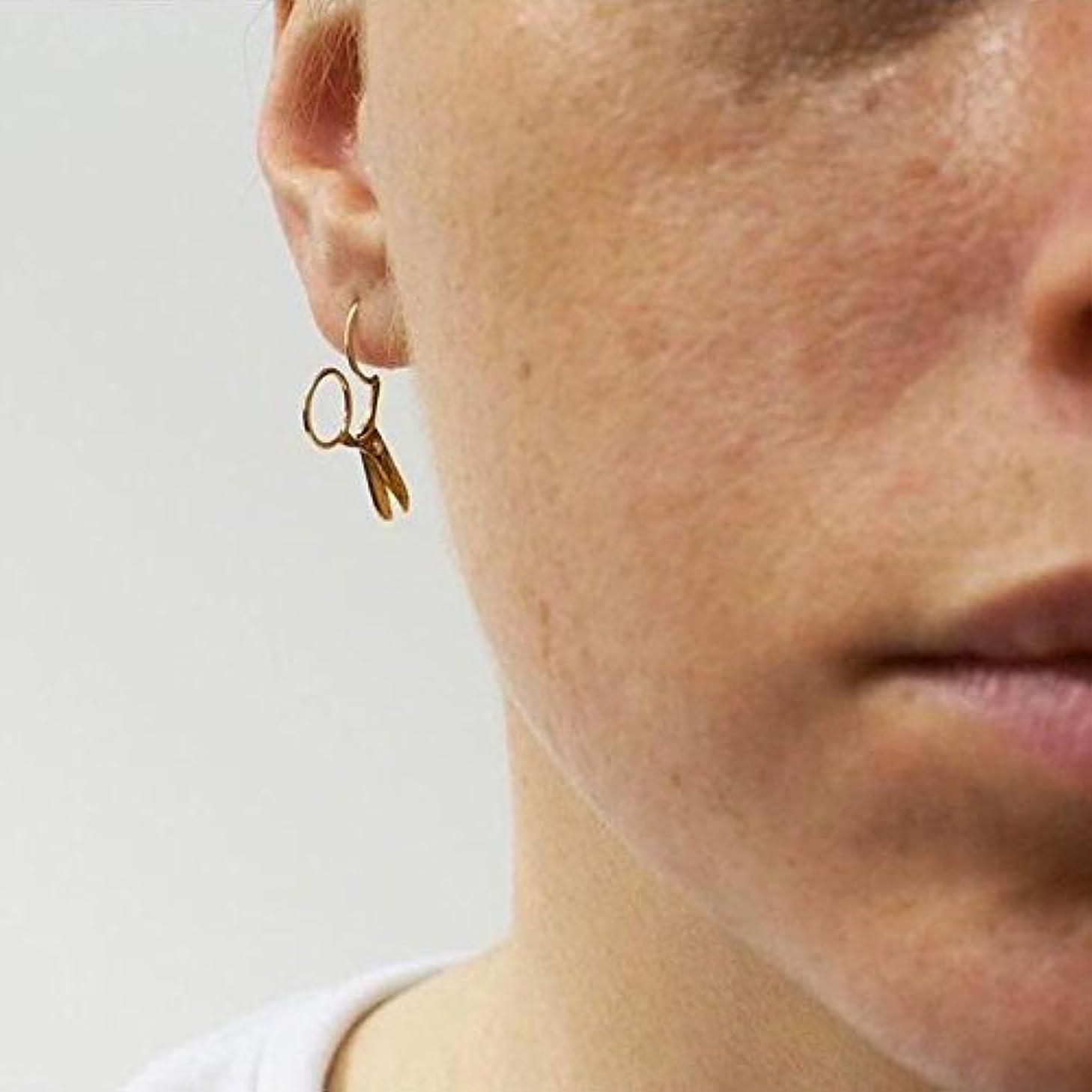 CanB Cute Geometry Scissor Ear Studs Earrings for Women Girls (Gold)