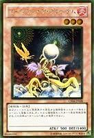 遊戯王カード 【ローンファイア・ブロッサム】【ゴールドレア】 GS04-JP008-GR 《ゴールドシリーズ2012》