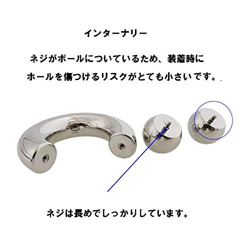 『サーキュラーバーベル インターナリー【00G/10mm】内径(20mm)×ボール径(14mm) piacollection オリジナルロゴ入り (ボディピアス/ボディーピアス)』の2枚目の画像