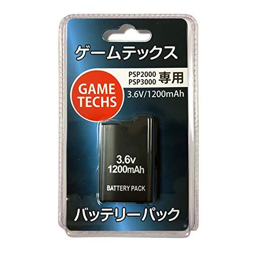 ゲームテックス【PSEマーク】3年保証付き PSP 2000 / 3000 専用 バッテリー パック