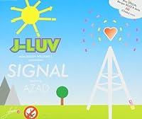Signal [Single-CD]