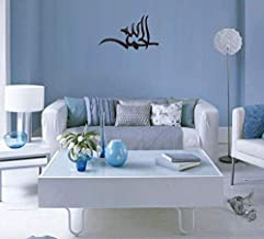 Muslim Wall Art Praise be to God in Arabic Calligraphy Islamic Decor Alḥamdulillah Alhamdulillah Al-ḥamdu lillāh Compressed Wood 20