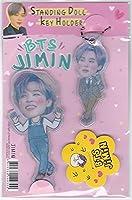 JIMINジミン BTS防弾少年団 スタンディングドール & キーホルダー 韓国