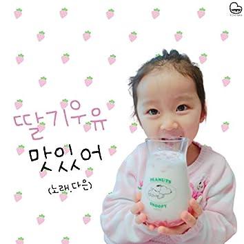 Weekly Ohhwapyoung Season 4 Vol.10: Strawberry Milk