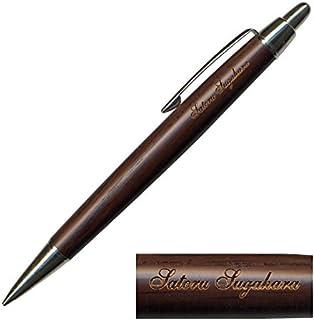名入れ 三菱鉛筆 ピュアモルト(オークウッド・プレミアム・エディション) シャープペン(ノック式) 0.5mm M5-2005