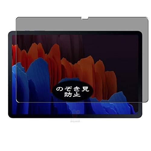 VacFun Anti Espia Protector de Pantalla Compatible con Samsung Galaxy Tab S7 5G SM-T876 11', Screen Protector Filtro de Privacidad(Not Cristal Templado) Película Protectora