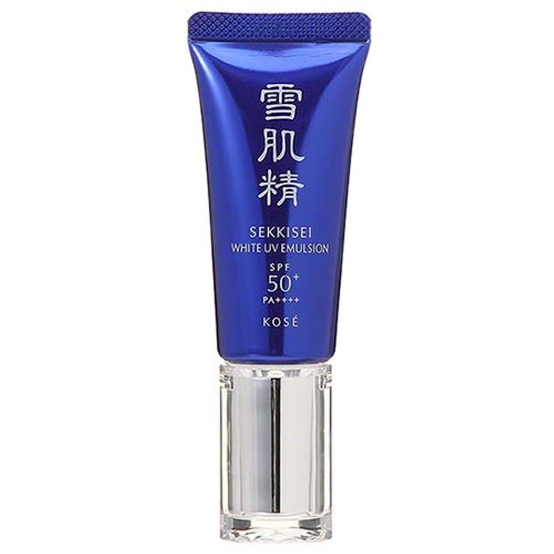 提供するめんどり故意のコーセー 雪肌精 ホワイト UV エマルジョン SPF50+/PA++++ 20g