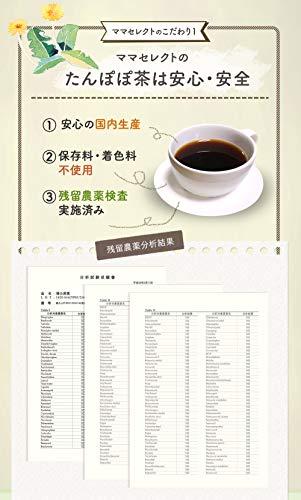 ママセレクトたんぽぽ茶2g×30包入りティーバッグ国内焙煎ポーランド産ノンカフェインコーヒー母乳育児サポート
