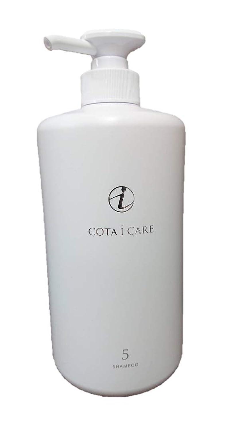 頑丈北東教室COTA i CARE コタ アイ ケア シャンプー 5 本体 800ml ジャスミンブーケの香り人気