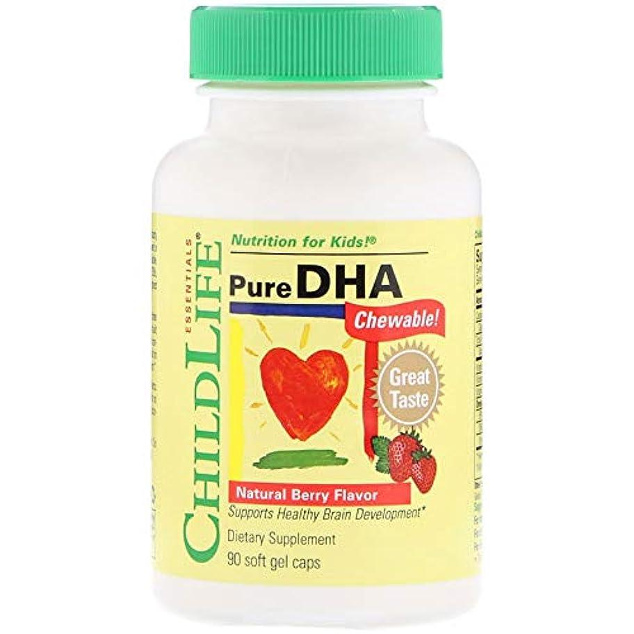 オーケストラグッゲンハイム美術館炎上海外並行輸入品Child Life Essentials Pure Dha, 4 PACK X 90 Softgels 250 mg
