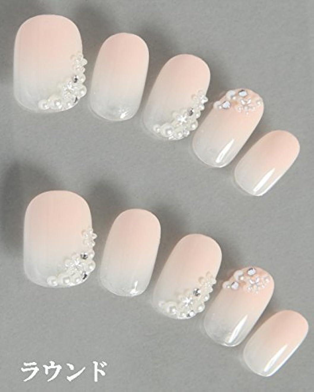 慰めグレードモニターゆずネイル ネイルチップ 薄ピンク 花 シンプル(B04001-R-CCP)
