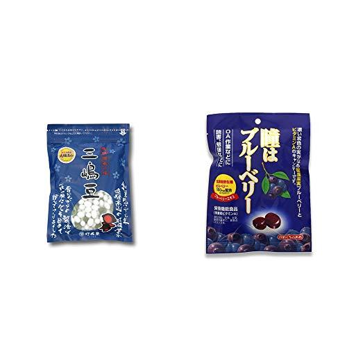 [2点セット] 飛騨 打保屋 駄菓子 三嶋豆(150g)・瞳はブルーベリー 健康機能食品[ビタミンA](100g)