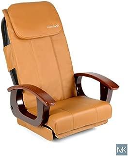 Shiatsulogic Pedicure Chair Cushion Cover CAPPUCCINO Massage Vibration Seat Cushion Upholstery