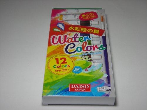12 Tubes of Watercolor Paints Sets