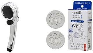 【Amazon.co.jp限定】 タカギ(takagi) シャワーヘッド キモチイイシャワピタメッキ 塩素除去カートリッジセット