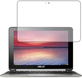 PDA工房 ASUS Chromebook Flip C100PA Perfect Shield 保護 フィルム 反射低減 防指紋 日本製